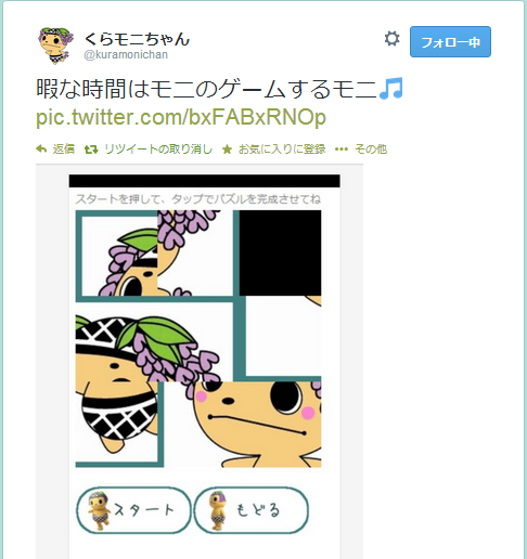 201404150002.png