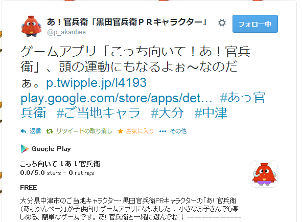 201404150003.png