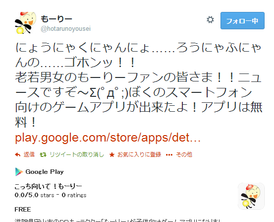 20140511002.png