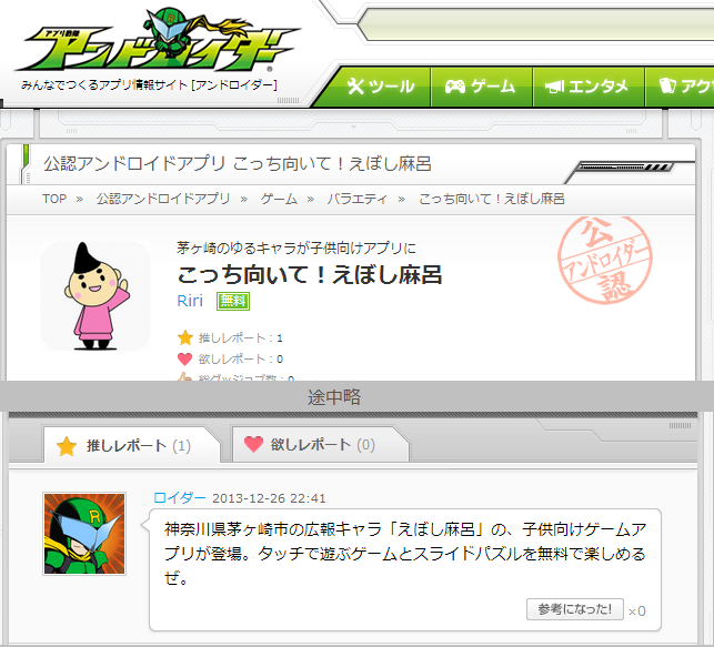 20140511003.png