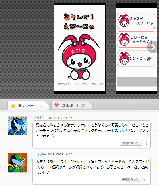 20140511004.png