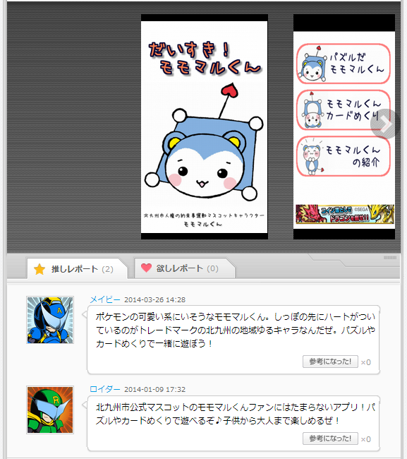 20140511005.png