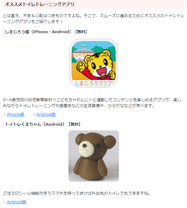20140601012.png