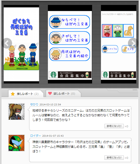 20140601022.png