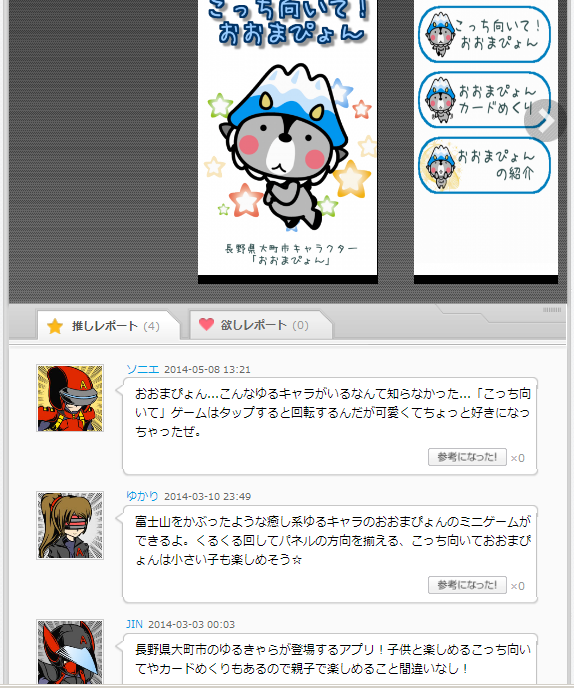 20140601023.png