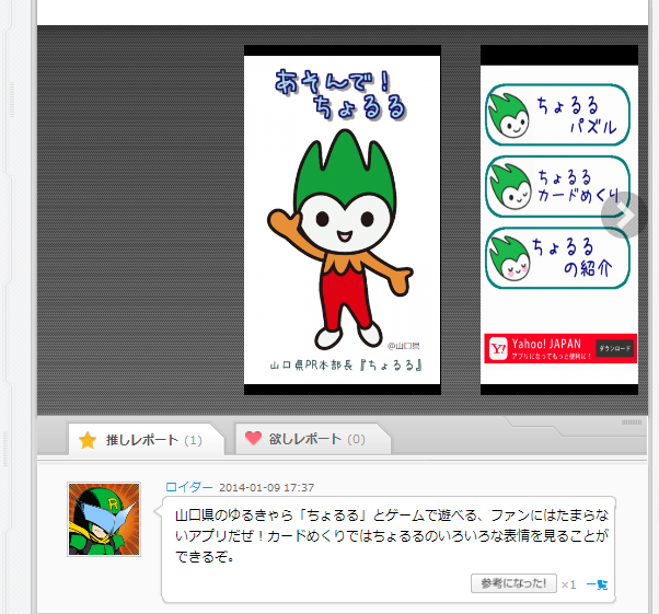 20140704002.png