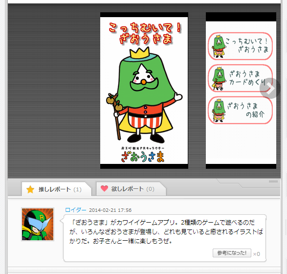 20140704003.png