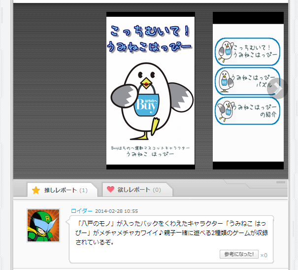 20140727002.png