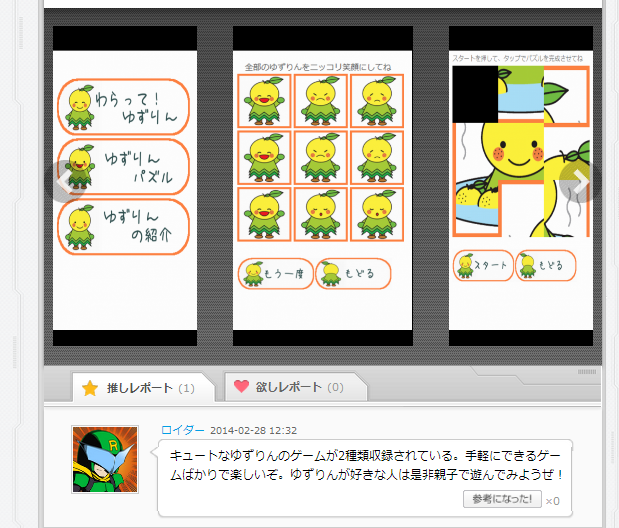 20140727003.png