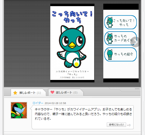 20140727004.png