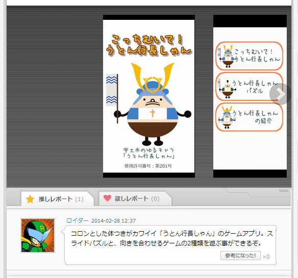 20140727005.png