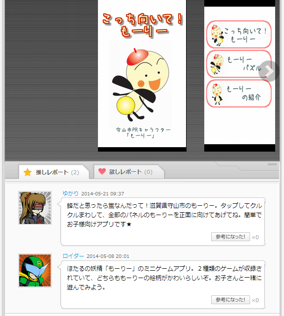 20140727006.png