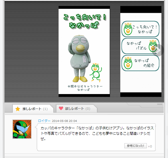 20140727007.png