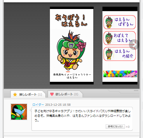 20140909002.png