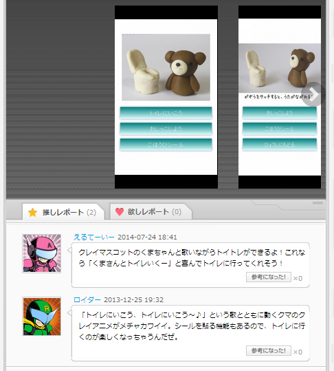 20140909003.png