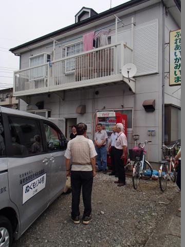地域福祉課197①縮小