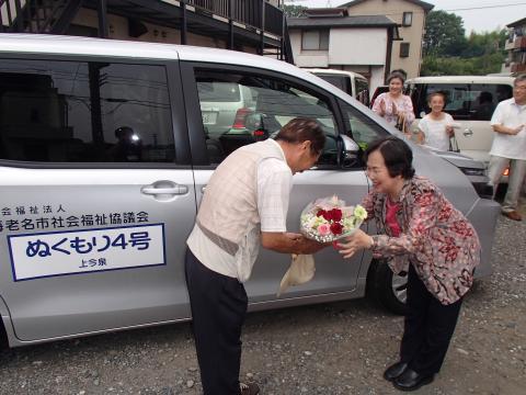 地域福祉課197②縮小