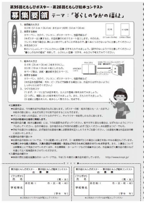 総務課036③縮小