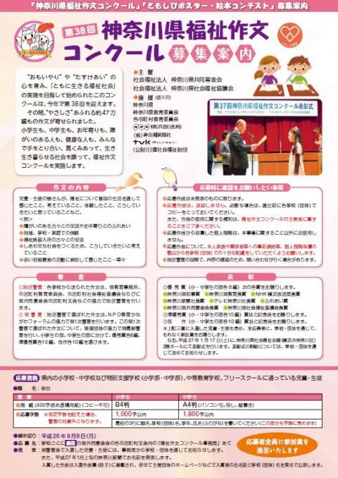総務課036②縮小