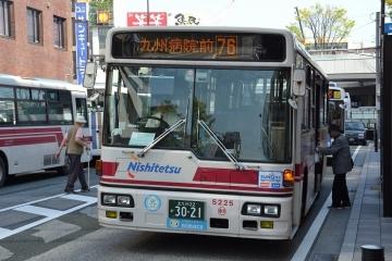 DSC_0125k.jpg