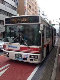 nnr-asano-01.jpeg