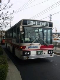 nnr-asano-03k.jpg