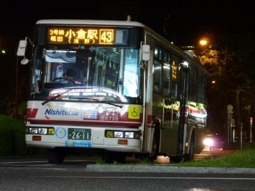 nnr-asano-04k.jpg