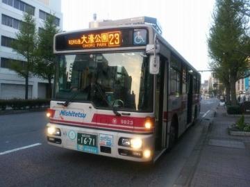 nnr00263k.jpg