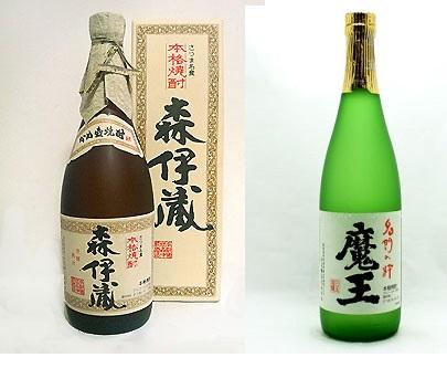 森伊蔵1800ml ~12000円