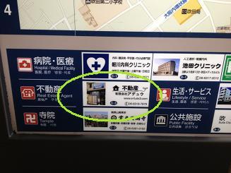 ステーション広告