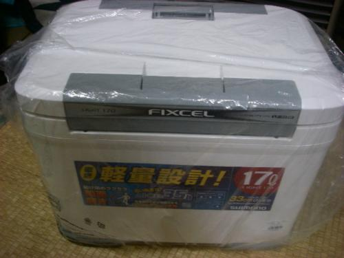 IMGP0100_convert_20140512221032.jpg
