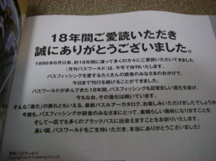IMGP0104_convert_20140328213051.jpg