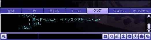TWCI_2014_6_12_18_39_32.jpg