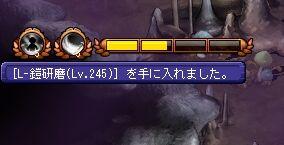 TWCI_2014_7_19_17_29_14.jpg