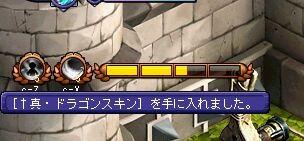 TWCI_2014_7_27_19_14_11.jpg