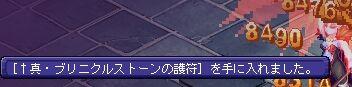 TWCI_2014_8_12_5_42_13.jpg