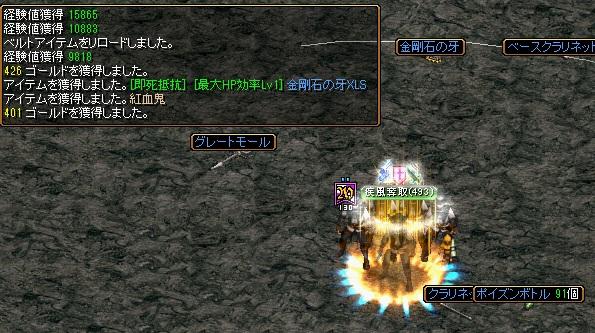 RedStone 14.04.25[00]
