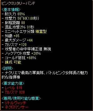 RedStone 14.01.08[02]