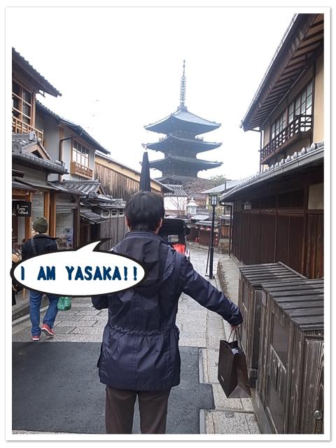 京都1403051