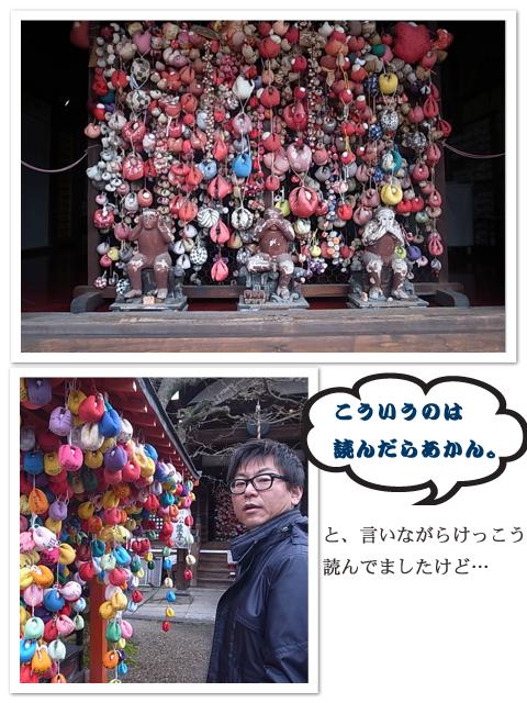 京都1403053