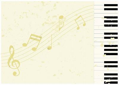 音楽と音符