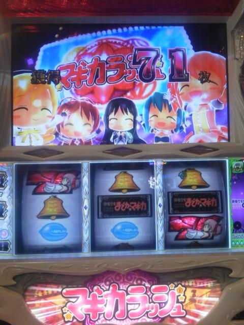 20140511_03_会心の引き!