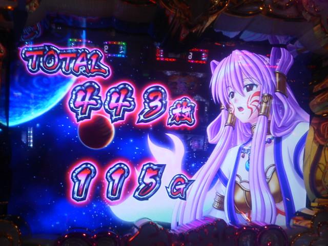 20140728_11_ヒミコ様!