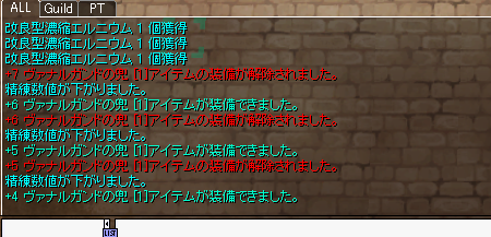 20140726140113.png