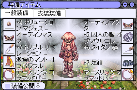 20140830151331.png