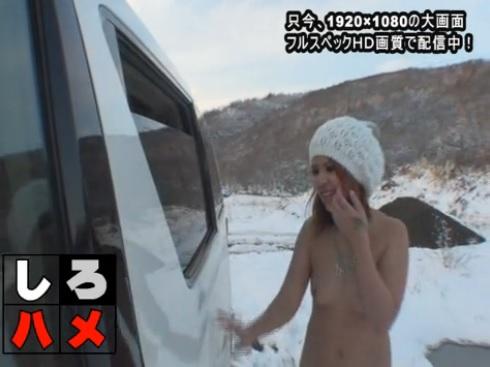 無修正 しろハメ 素人あゆみ 北海道・すすきの 地方ナンパで見つけた素人娘