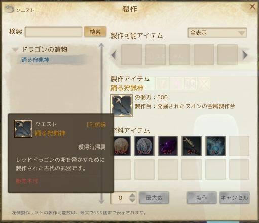 ScreenShot0438-1.jpg