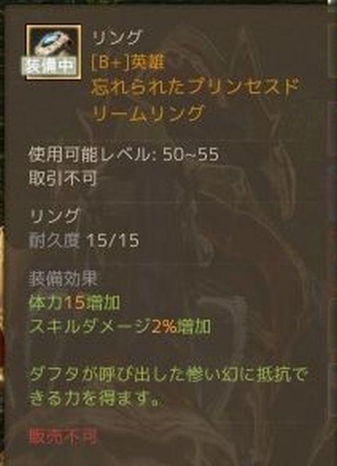 ScreenShot3038.jpg