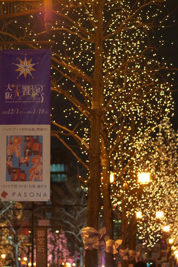 20140221_御堂筋イルミネーション_2