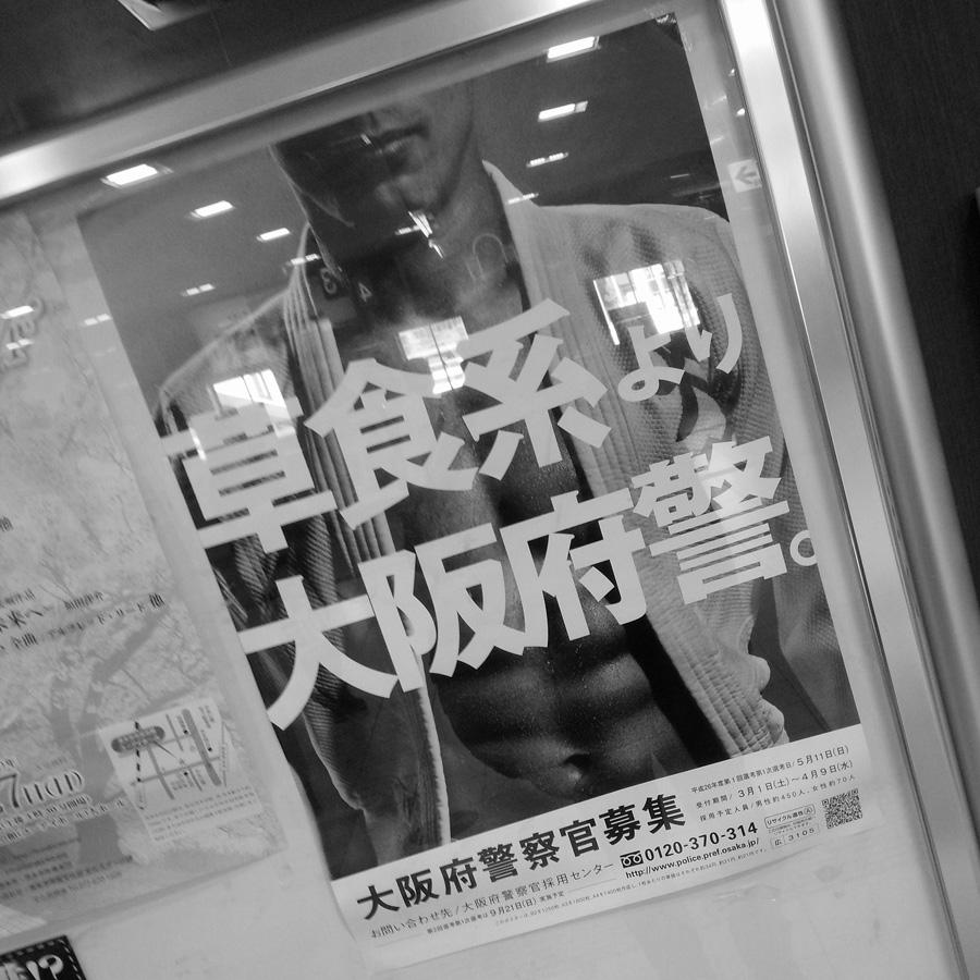 20140429-2_草食系_1
